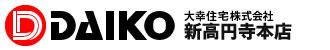 大幸住宅賃貸総合センター「高円寺や新高円寺の賃貸物件情報サイト」